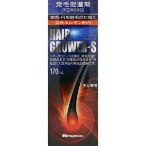 ハツモールヘアーグロアーS 170ml [指定第2類医薬品]|cocokarafine