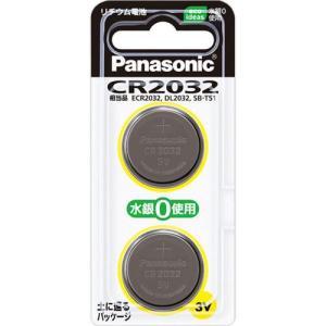 パナソニック リチウムコイン電池 2個入り C...の関連商品2