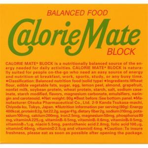 カロリーメイト ブロック フルーツ味 4本入り|cocokarafine