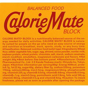 カロリーメイト ブロック チョコレート味 4本入り|cocokarafine