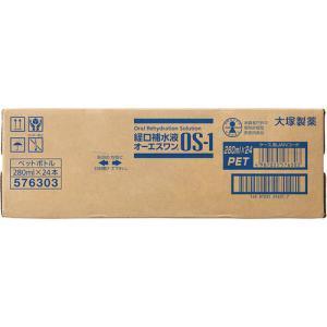 経口補水液 OS-1 オーエスワン 280ml×24本(1ケース)