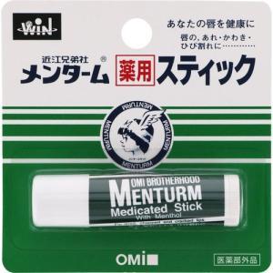 WIN メンターム 薬用スティック レギュラー 5g