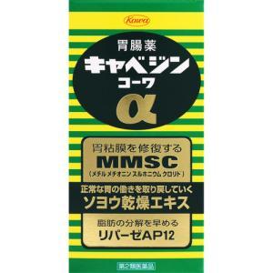 キャベジンコーワα 300錠[第2類医薬品]の関連商品9