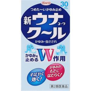 新ウナコーワクール 30ml[第2類医薬品]|cocokarafine