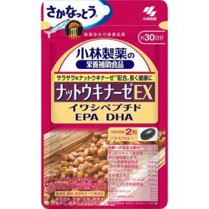 小林製薬の栄養補助食品 ナットウキナーゼEX 60粒 cocokarafine