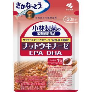 小林製薬の栄養補助食品 ナットウキナーゼ DHA EPA 30粒 cocokarafine