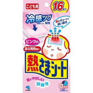 ピンクの熱さまシート こども用 冷却シート 12+4枚(16枚入)|cocokarafine