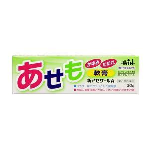 新アセサールA 30g [第2類医薬品]|cocokarafine