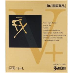 サンテFX Vプラス 12ml[第2類医薬品]|cocokarafine
