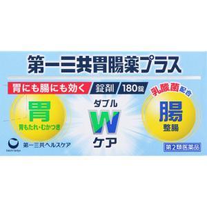 第一三共胃腸薬プラス錠剤 180錠[第2類医薬品]|cocokarafine
