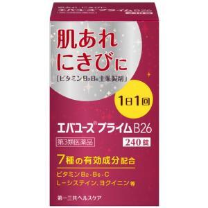 エバユースプライムB26 240錠[第3類医薬品]|cocokarafine