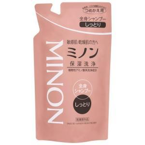 洗う保湿ケアあれ性肌・肌あれ予防敏感肌・乾燥肌の方へ洗いあがり しっとりタイプ肌本来のうるおいを落と...