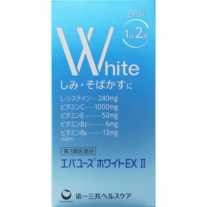 エバユース ホワイトEX II 270錠 [第3類医薬品]|cocokarafine