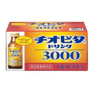 チオビタ ドリンク 3000 100ml×10本[指定医薬部外品]|cocokarafine