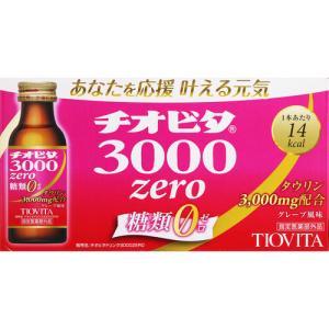 チオビタ3000zero 100mL×10本[指定医薬部外品]|cocokarafine