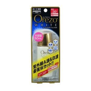 オレゾホワイトパーフェクトディフェンスUV 50ml cocokarafine