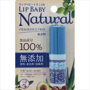 唇に塗りやすいななめカットのリップクリームです。なめらかな塗り心地でやさしくうるおう。自然なつやのあ...