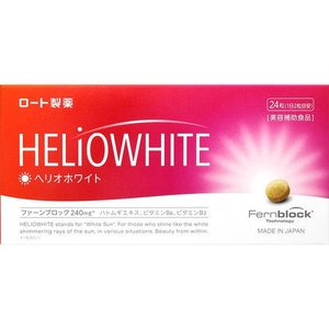 美容補助食品ファーンブロック240mg**1粒あたりヘリオホワイトは白い太陽という意味です。太陽の白...