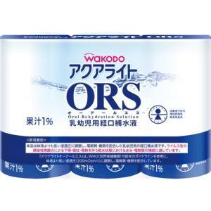 ※アクアライトORS【乳児用イオン飲料】125ml×3P