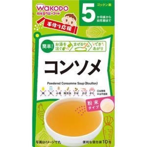 ゴックン期簡単!お湯を注ぐ→まぜる→できあがり便利な個包装
