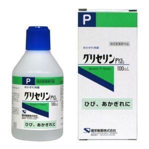 ひび、あかぎれや手作り化粧水の保湿剤として