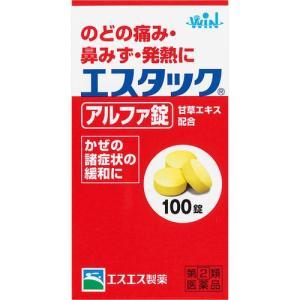 エスタック アルファ錠 100錠[指定第2類医薬品]|cocokarafine