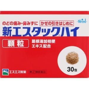 新エスタックハイ顆粒 30包[指定第2類医薬品]|cocokarafine
