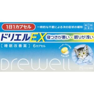 ドリエルEX 6カプセル[指定第2類医薬品]|cocokarafine
