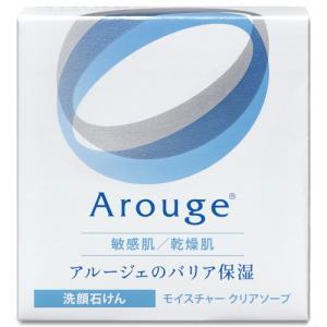 敏感肌/乾燥肌アルージェのバリア保湿すっきり、みずみずしいうるおい感のある洗い上がり●肌荒れを抑える...