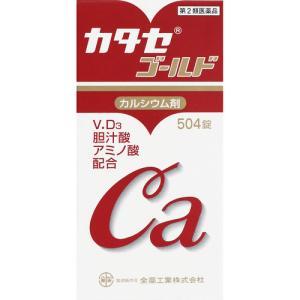 カタセゴールド 504錠[第2類医薬品]|cocokarafine