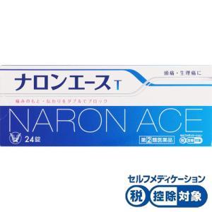 ★ナロンエースT 24錠[指定第2類医薬品] セルフメディケーション税制対象商品|cocokarafine