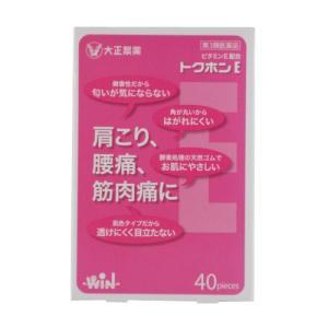 トクホンE 40枚 [第3類医薬品] cocokarafine