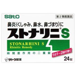 ストナリニS 24錠[第2類医薬品]|cocokarafine
