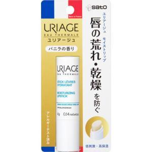 ●唇の表面をおおって、荒れや乾燥を防ぎます。●4種の保湿成分「シア脂」「ルリジサ種子油」「ヒアルロン...