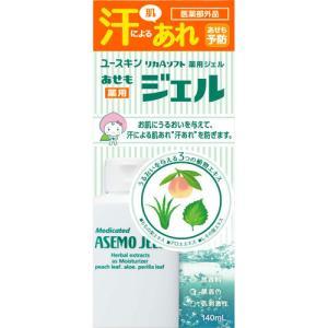 """あせも予防お肌にうるおいを与えて、汗による肌あれ""""汗あれ""""を防ぎます。うるおいを与える3つの植物エキ..."""