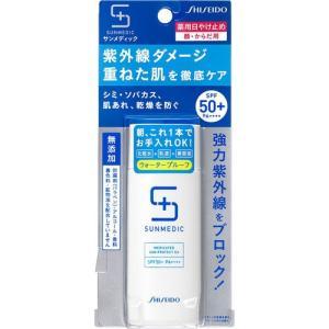 顔・からだ用シミ・ソバカス、肌あれ、乾燥を防ぐSPF50+ PA++++朝、これ1本でお手入れOK!...