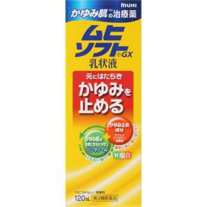 かゆみ肌修復 ムヒソフト 乳状液 120ml[第3類医薬品]