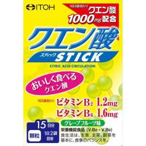 クエン酸スティック 30袋の関連商品3
