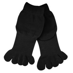 5本指ソックス メンズ レディース 靴下 ゆびのばソックス Neo EVE(イヴ) ブラック