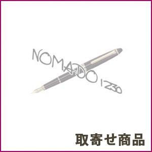 ノマド1230 取寄せ商品 TORIYOSE