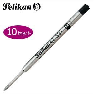 ペリカン ボールペン 替芯 337 同色10本セット レッド RF337M10RD