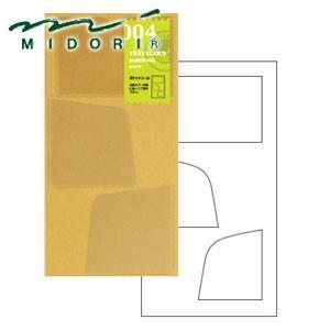 【ポイント10倍】 トラベラーズノートの本体カバー裏に貼って使用するポケットシールです。台紙からはが...