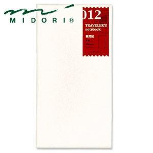 リフィル ミドリ トラベラーズノート リフィル 画用紙 5個セット No. 14286006