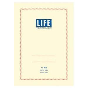 【ポイント10倍】 ■ライフ  ノートブック・紙製品 カラー系統:ベージュ  ■本体色種類:- ■サ...