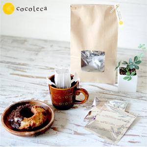 妊娠中や授乳中にカフェインの摂取を控えている時も、やっぱりコーヒーって飲みたいですよね!!  カフェ...