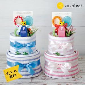 おむつケーキ オムツケーキ 出産祝い 出産祝 Sassy サ...