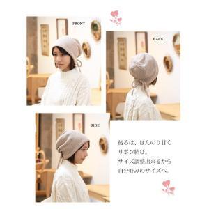 医療用帽子 冬用 ミックスカラーソフトケアキャップ  日本製 レディース 抗がん剤副作用 脱毛 手術後用ケア帽子|cocolo-yah|05