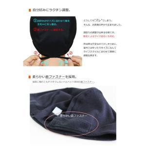 [新商品]【サイズ調整機能付き】オーガニックインナーキャップ 【オールシーズン】日本製 医療用帽子 抗がん剤副作用 脱毛 ウィッグ アンダー かつら|cocolo-yah|04