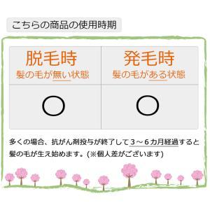 [新商品]【サイズ調整機能付き】オーガニックインナーキャップ 【オールシーズン】日本製 医療用帽子 抗がん剤副作用 脱毛 ウィッグ アンダー かつら|cocolo-yah|05