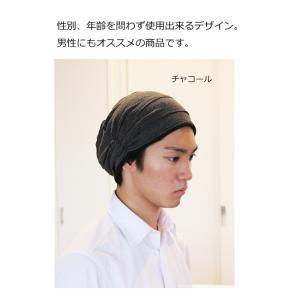 医療用帽子 春夏用 オーガニックサイドギャザーキャップ  日本製 メンズ レディース 抗がん剤副作用 脱毛 手術後用ケア帽子|cocolo-yah|07